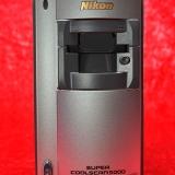Nikon Coolscan 5000 © Holger Rüdel